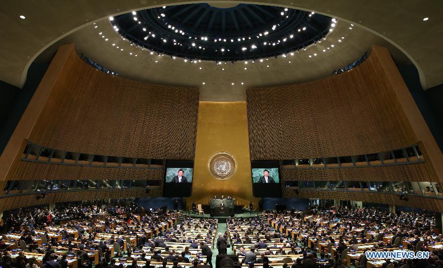 Le président chinois prononce un discours à la tribune de l