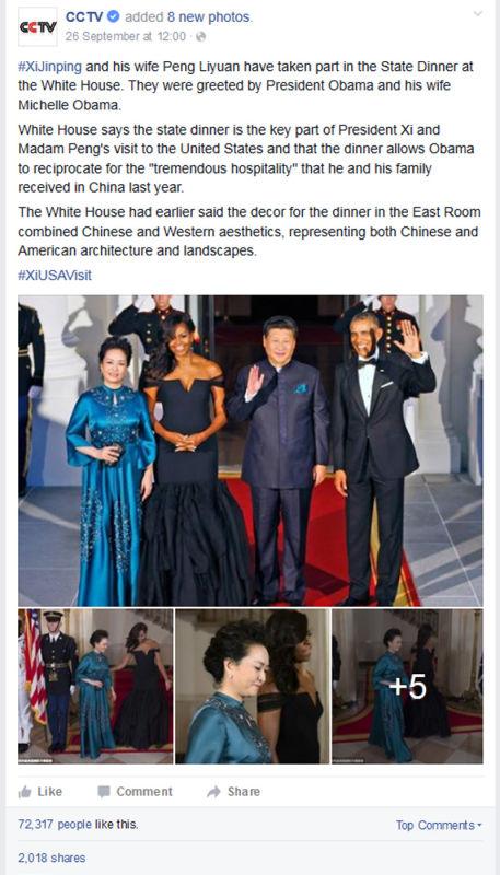 央視網CCTV臉書賬號習近平主席訪美報道帖文