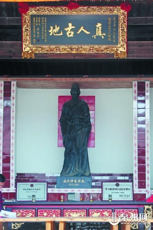 吴夲像在吴真人纪念馆,传吴夲由神还原为宋代的名医。