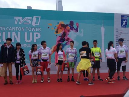 互动派协助第二届广州塔登高公开赛完美收官
