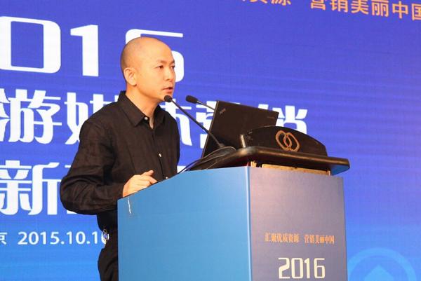 央视广告经营管理中心频道经营部副主任吴坚介绍央视2016年的广告资源情况