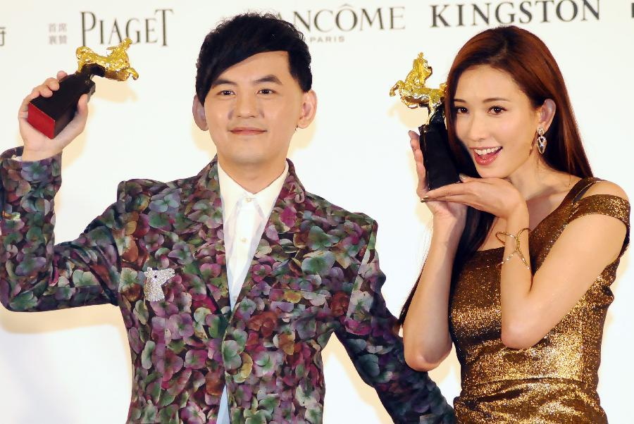 """Ведущими церемонии вручения 52-й Тайванской кинопремии """"Golden Horse Awards"""" будут Хуан Цзыцзяо и Линь Чжилин"""