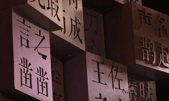 2015《中国成语大会》