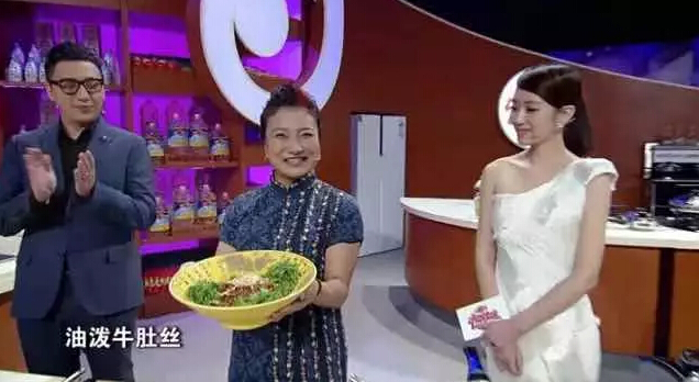 《中国味道•寻找传家菜》
