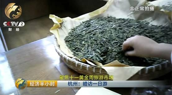 记者决定两种品质的茶各购买一罐。