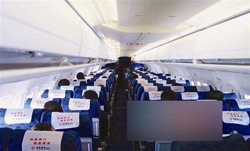 """提前准备机上座位,比女性更关心""""飞机上坐在哪里"""""""