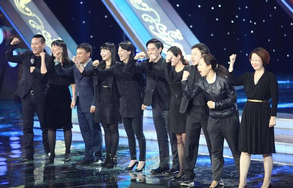 吕逸涛率领春晚史上最年轻的主创团队集体亮相