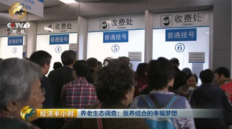 18日经济半小时_CCTV 2经济半小时4月18日网贷报道