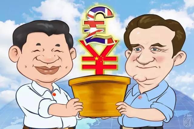 """共育""""黄金树"""" 画/臧强"""