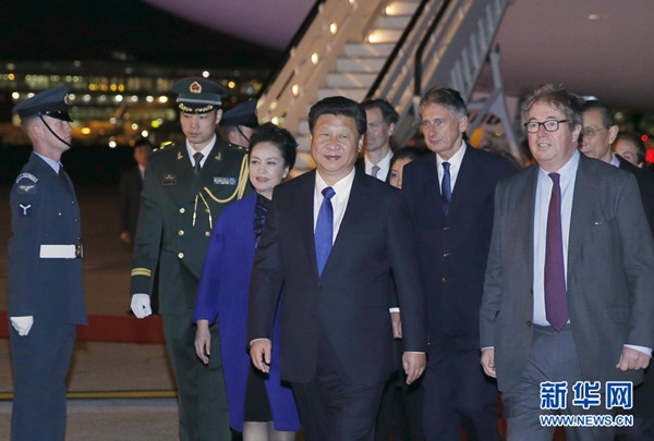الرئيس الصيني يصل إلى بريطانيا في زيارة دولة