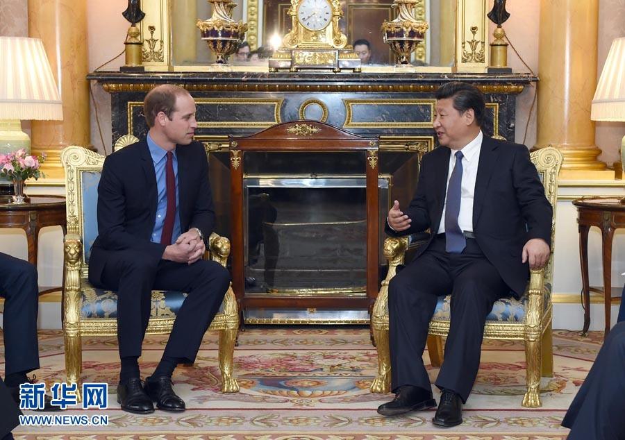 10月20日,国家主席习近平在伦敦会见英国威廉王子。