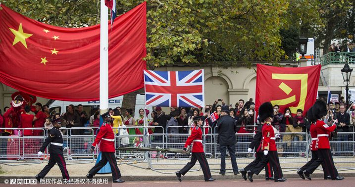 Chinese President Xi Jinping is paying a state visit to the United Kingdom, October 19-23