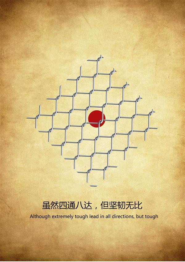 """""""2015中国好网民 公益广告设计活动""""平面作品126号:坚韧图片"""