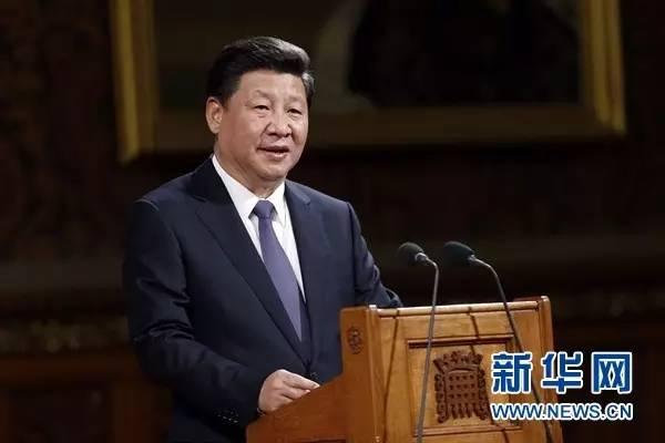 10月20日,国家主席习近平在英国议会发表讲话。 新华社记者 鞠鹏摄