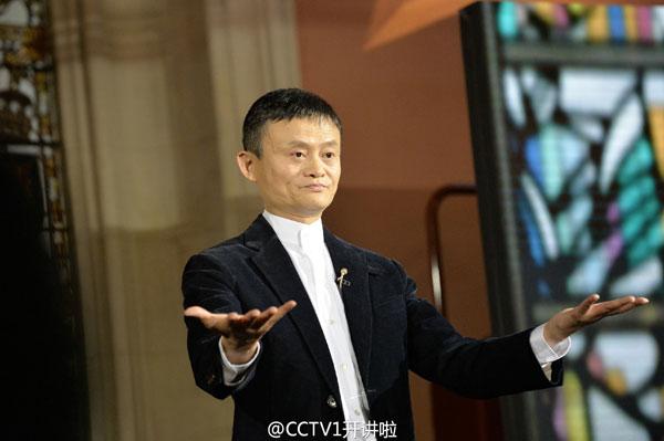 企业家马云在《开讲啦》节目中进行演讲