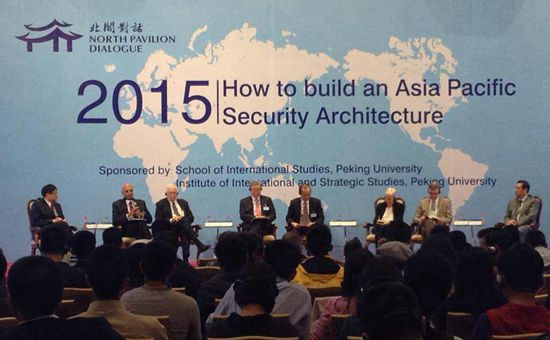 "The North Pavilion Dialogue themed, ""How to build a Asia Pacific security architecture"" was held at Peking University on Oct. 19."