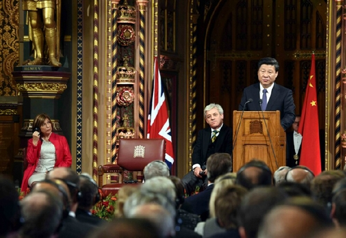 Chinese President Xi Jinping on Oct.20 delivered a speech in the Royal Gallery Hall of the Palace of Westminster.