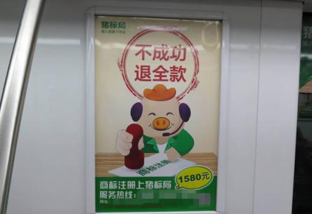 """猪八戒网为""""两创""""献力 推动7000万中小微企业"""