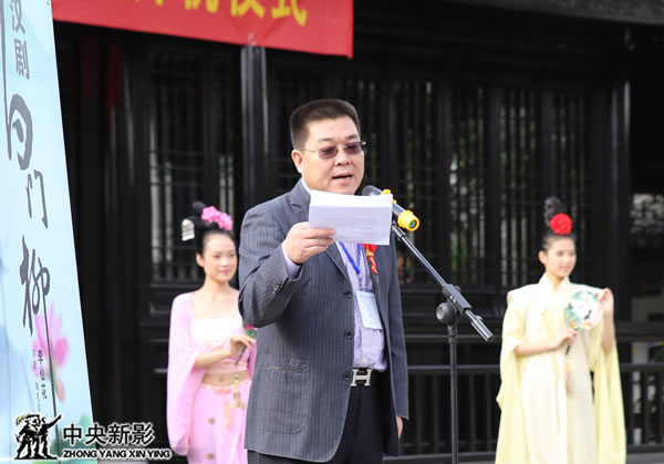 广东省戏剧家协会副秘书长胡琦主持开机仪式