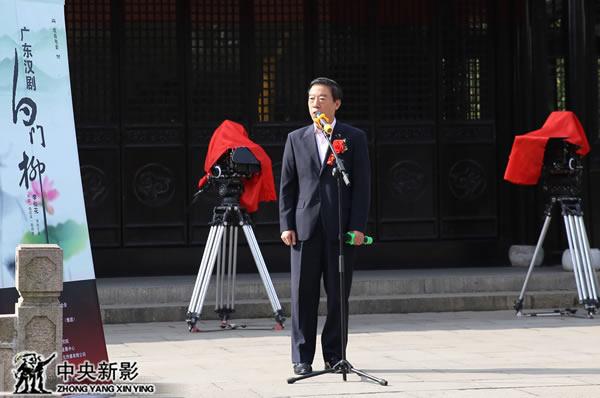 广东省新闻出版广电局文联党组成员、驻局纪检组长、监察专员李新春先生致辞
