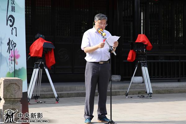 中央新影集团戏剧艺术发展中心主任、新影网副总裁张辉先生致辞