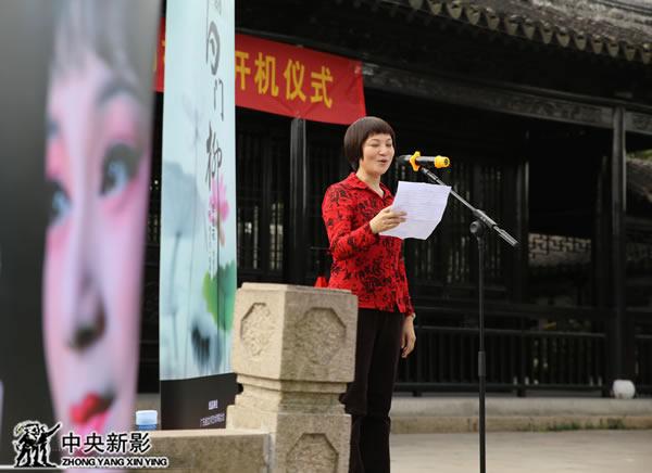 广东省文联党组成员、专职副主席、本片主演李仙花女士致辞