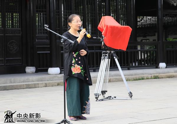 中共苏州市吴中区木渎镇人民政府宣传委员余菊女士致辞