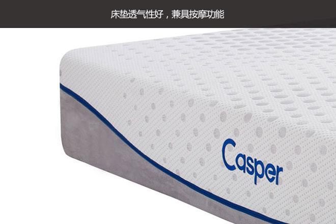 智能派床垫 关注睡眠健康 casper智能床垫评测