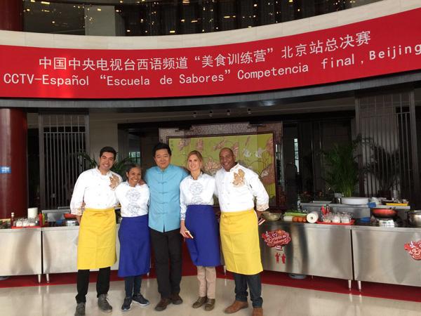 """Concluye competencia final de """"Escuela de Sabores"""" en Beijing"""
