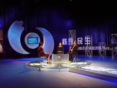 央视首次针对行业创新