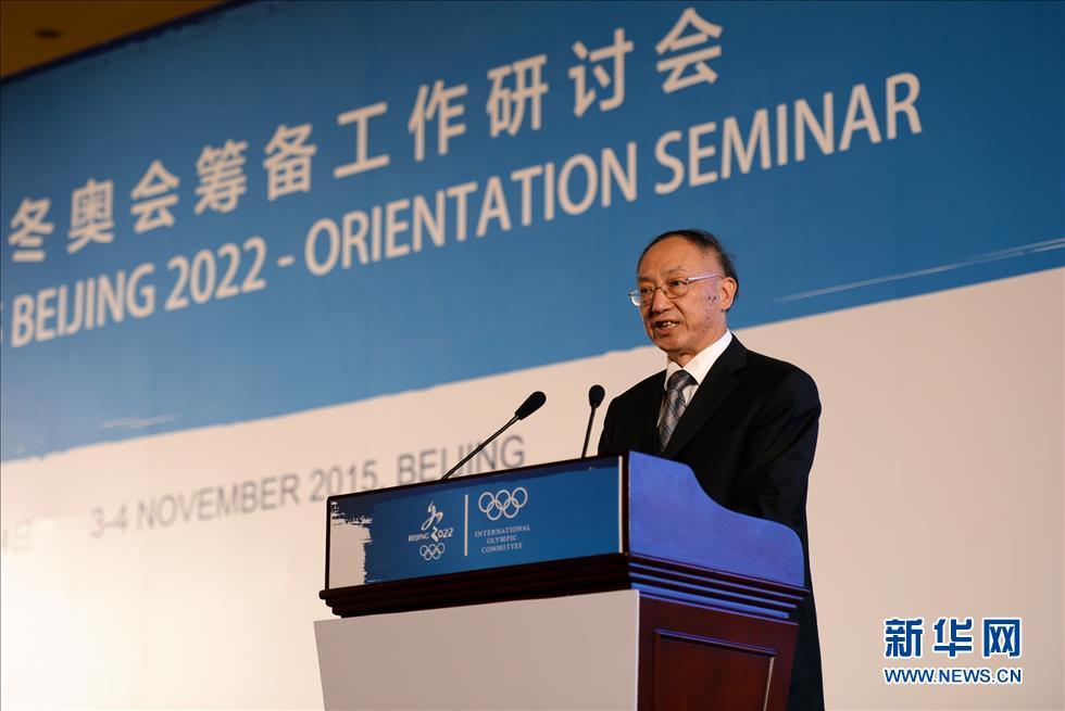 Специальная делегация из 12 членов MОК посетила китайскую столицу
