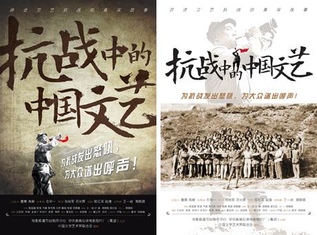 纪录电影《抗战中的中国文艺》总导演王一岩领奖