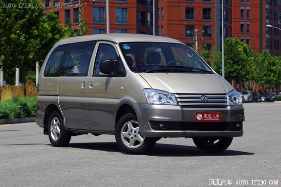 东风风行菱智M3-东风风行新菱智广州车展上市 新增车型高清图片