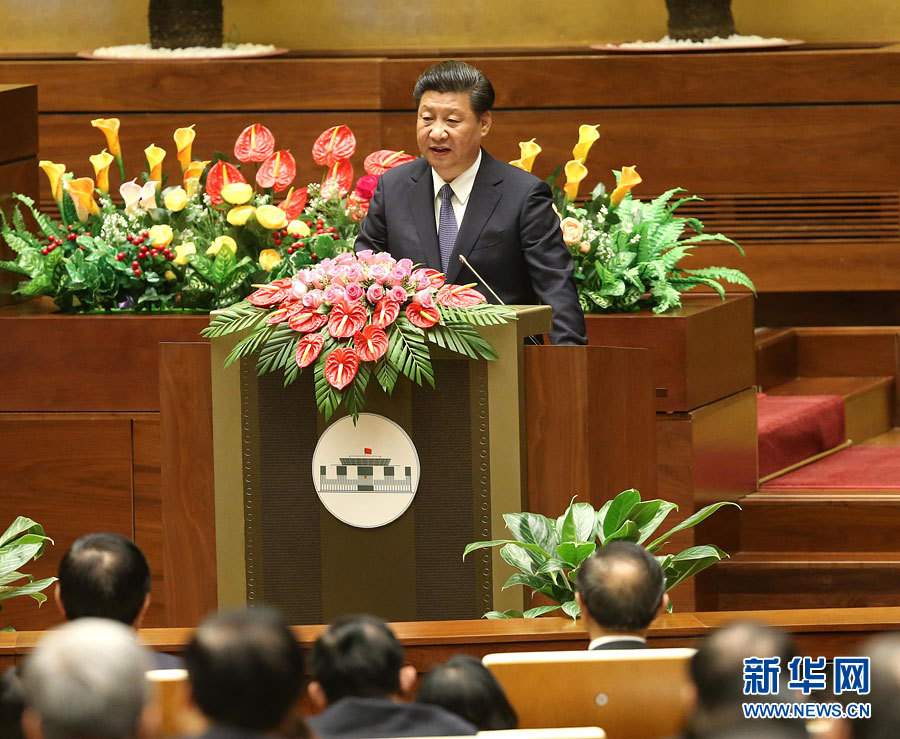 Xi's Vietnam visit to join hands for better tomorrow