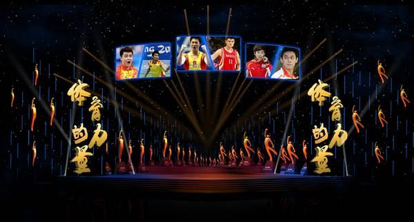"《CCTV体坛风云人物2015年度评选》:体育界的""奥斯卡"""