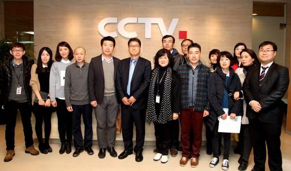 韩国放送通信委员会访问