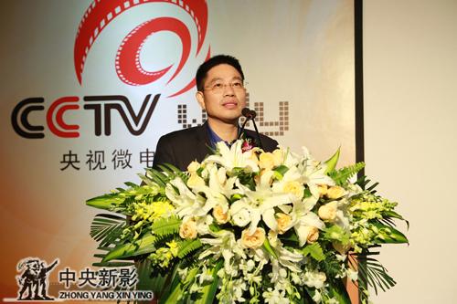 中央新影集团重大项目部主任、央视CNTV微电影频道总编辑杨才旺
