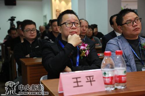 央视CNTV微电影频道CEO 王平