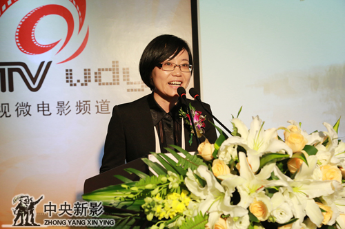 中共文成县委副书记、文成县人民政府县长王彩莲
