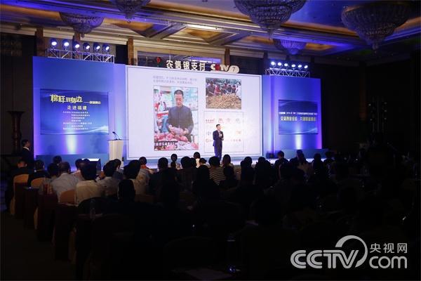 2015CCTV三农创业致富榜样评选推介活动走进福建