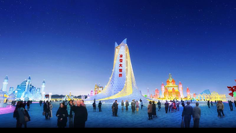 哈尔滨冰雪大世界用冰雕景点讲述丝路故事