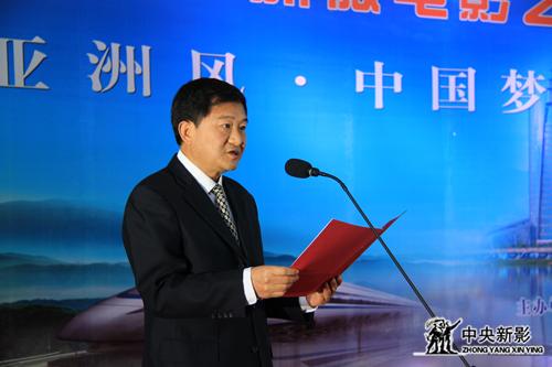 中共临沧市委副书记丁仕凯主持了开幕仪式副本