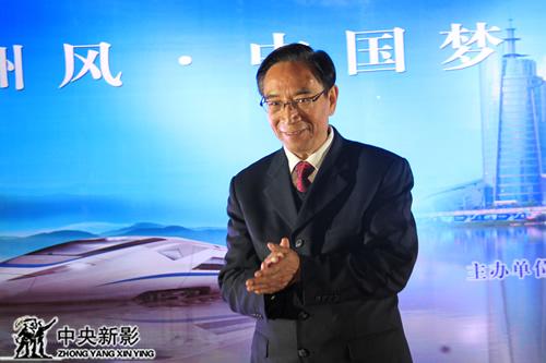 中共中央党刊《求是》杂志原总编辑、中共云南省委原副书记王天玺宣布艺术节开幕