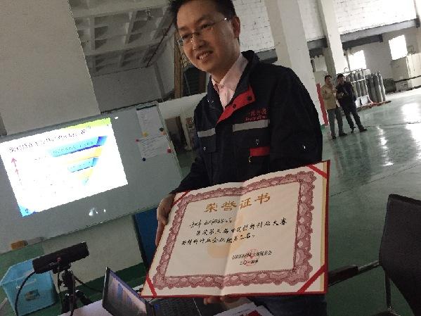 台州市一能科技有限公司总经理张乐年。