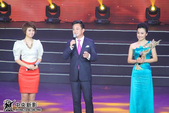 中央电视台著名主持人朱军、周宇和吉林电视台主持人郭佳共同主持颁奖晚会