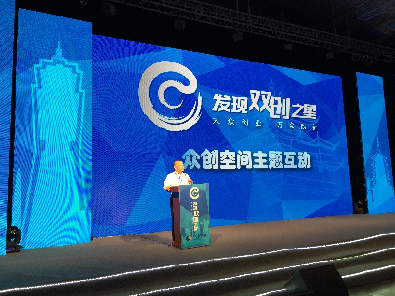 图为浙江省科技厅厅长周国辉。