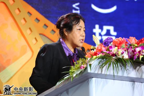 中国投资协会新兴产业中心主任王军