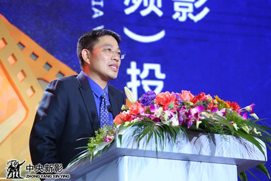 中央新影集团重大项目部主任、中央新影微电影(新媒体视频)投融资联盟副主席杨才旺