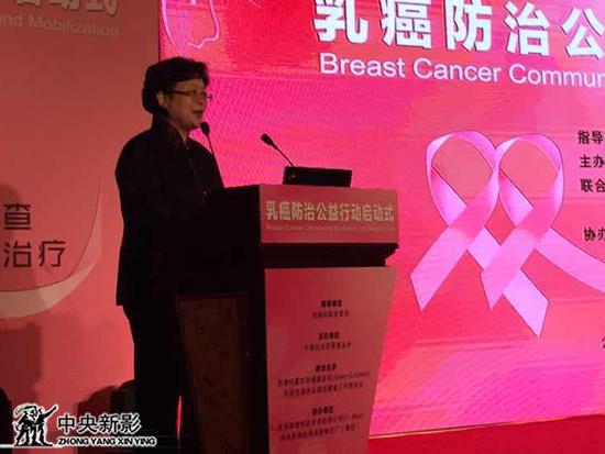 全国妇联原副主席、书记处书记,中国妇女发展基金会副理事长甄砚