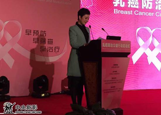 """""""乳癌防治公益行动""""宣传大使,北京电视台新闻主播王小佳宣读倡议书"""